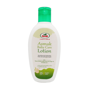 asmak baby care lotion