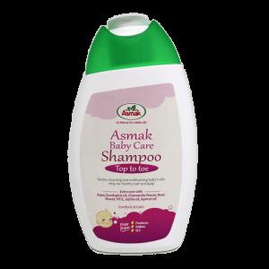 asmak baby care shampoo
