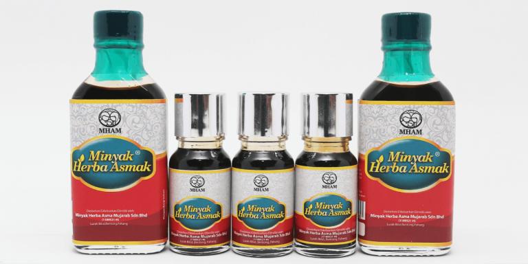 galeri minyak herba asmak